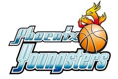 Phoenix-Hagen-Youngsters